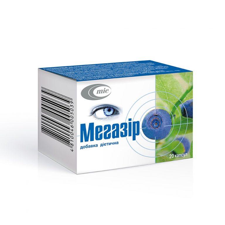 Мегазир