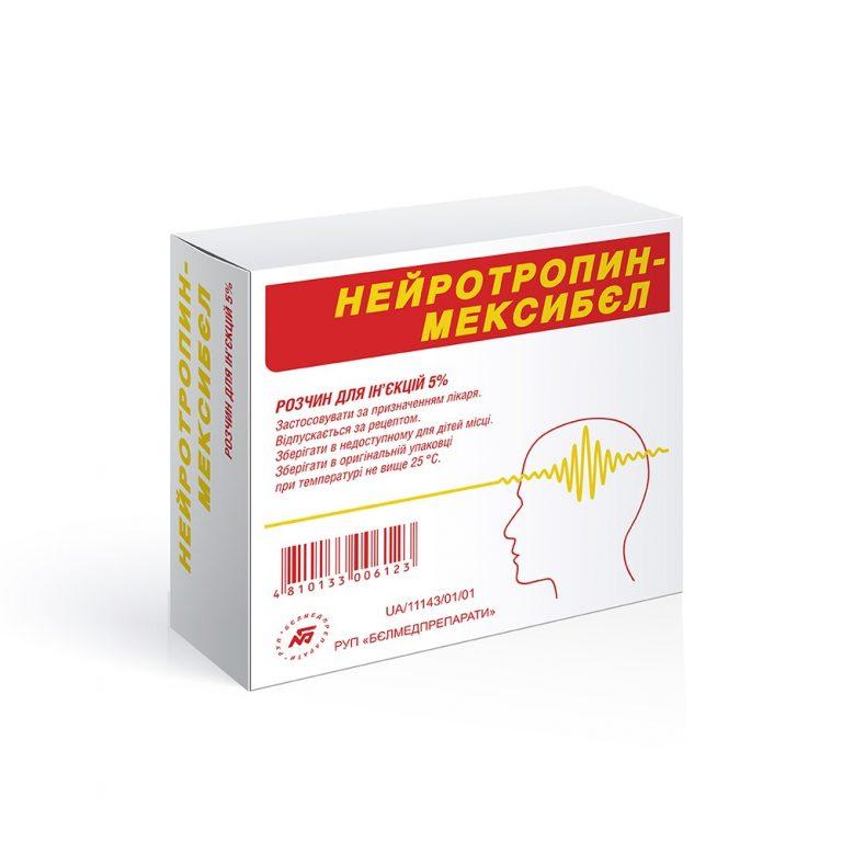 Нейротропин-Мексибел
